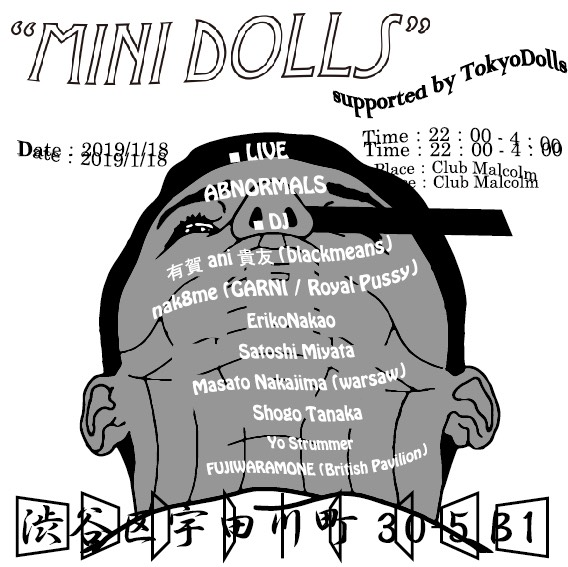 """mini dolls"" supported by TokyoDolls"
