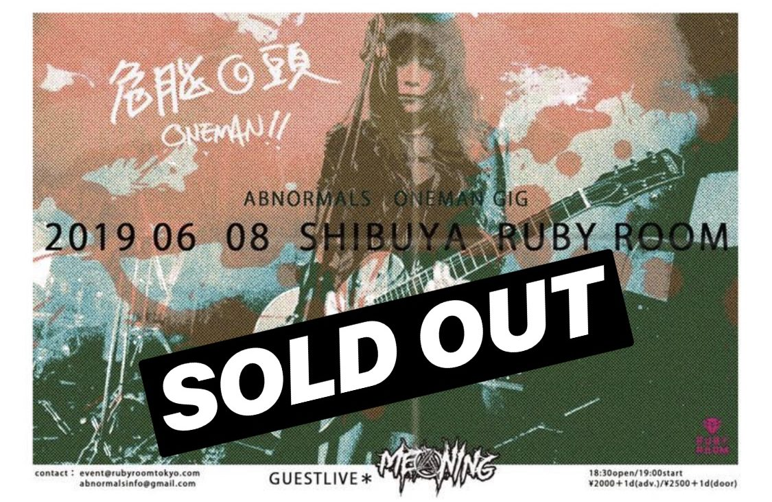 【SOLD OUT】2019 06 08 ABNORMALS ONEMAN GIG